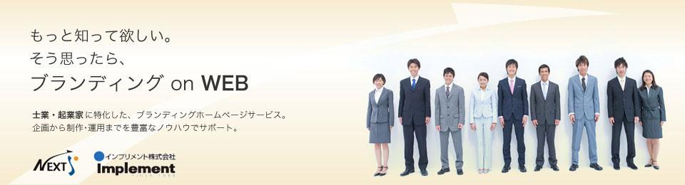 0403_shigyoumuke_HP