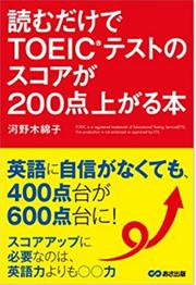 00tyosha_taiken_kawano_book001