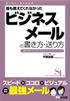 0501suisen04hirano_book
