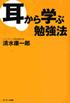 0501suisen05shimizu_book