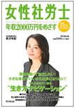 0501suisen10nagasawa_book